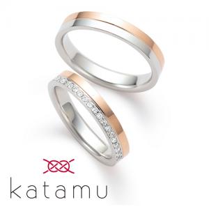 カタム 結婚指輪(2本セット)八千代  やちよ RF