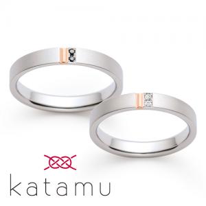 カタム 結婚指輪(2本セット)紅 くれない RF