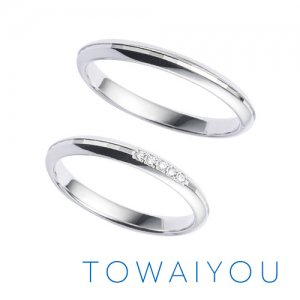 TOWAIYOU 結婚指輪(2本セット)SKY スカイ TW-21、TW-22 RI