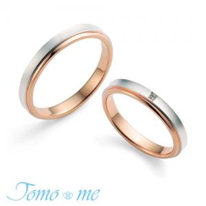 トモミ 結婚指輪(2本セット)ともに RF