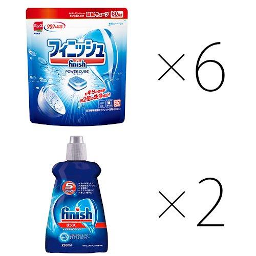 洗剤+リンス 特別パックB(6ヶ月分)