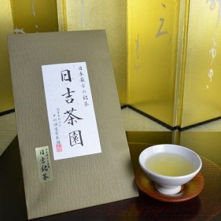 日吉銘茶 50g