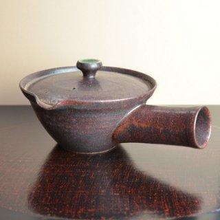 信楽焼 澤鳳山作 (茶)