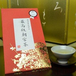 関西茶品評会受賞銘茶 最高級かぶせ茶(手摘み)50g