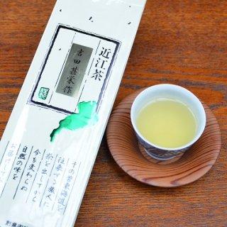 土山茶 吉田甚栄1号 100g