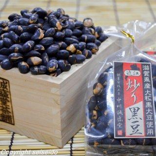 近江炒り黒豆 100g