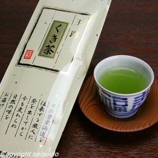 玉露くき茶 100g