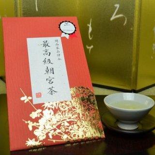関西茶品評会 一等受賞銘茶 最高級朝宮茶(手摘み)50g