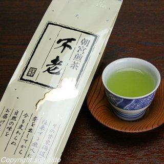 高級朝宮煎茶 不老 100g