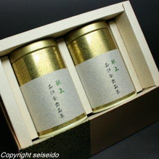 献上品評会出品茶 缶入り煎茶80g、 かぶせ80g