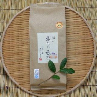 近江赤ちゃん番茶 300g 春番茶