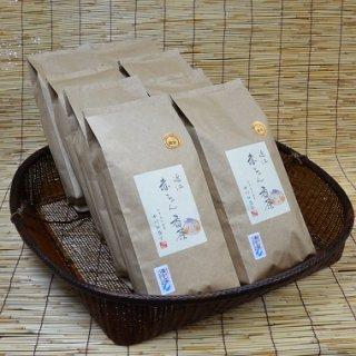 近江赤ちゃん番茶 300g 8本セット・送料無料