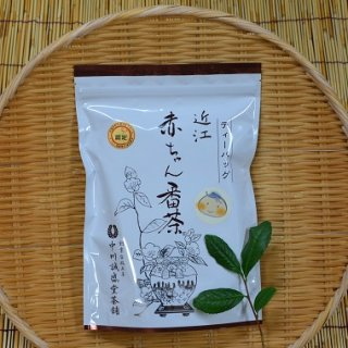 近江赤ちゃん番茶ティーバッグ300g(30袋)春番茶