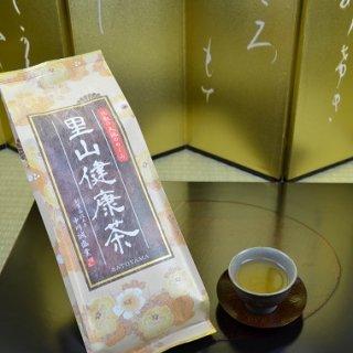 里山健康茶 400g 自然栽培