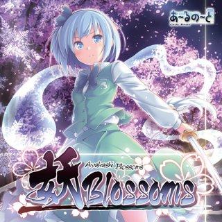 『妖 Blossoms』