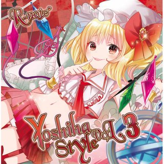 『Yoshiha Style 3』