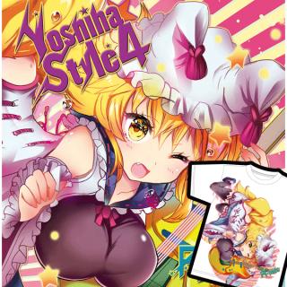 『Yoshiha Style 4 〜えいえんのうた〜』+Tシャツ