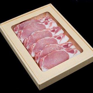 群馬県産 氷温熟成 眠り豚はるな ロースステーキ・カツ用 120g×6枚