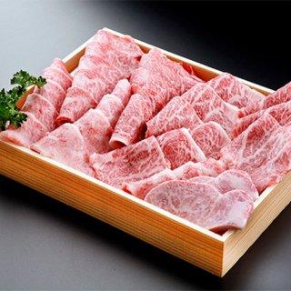 三代目厳選 常陸牛 極味 焼肉(霜降り) 400g