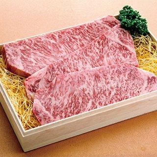 三代目厳選 常陸牛 極味サーロインステーキ 220g×2枚