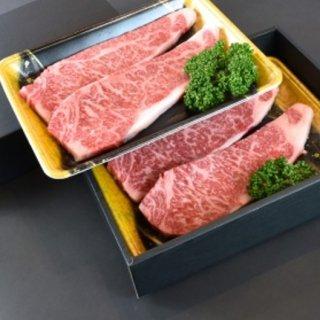 山梨県産 富士山麓牛 サーロインステーキ 220g×4枚