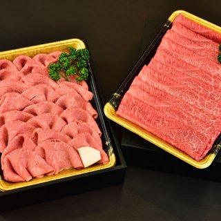 三代目厳選 常陸牛 極味カタセット(すき焼き用)