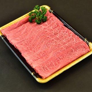 三代目厳選 常陸牛 極味ウデ(しゃぶしゃぶ用)