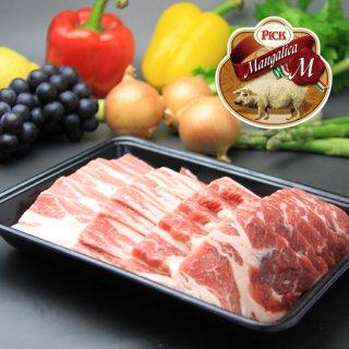 ハンガリーの国宝 マンガリッツァ豚 焼肉セット500g