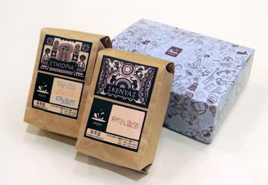 ストレートコーヒー2種類セット(時期により変わります)