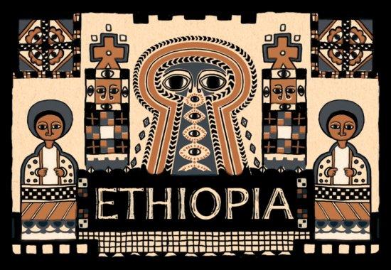 エチオピア グジG1 ハンベラ ナチュラル / フレンチロースト