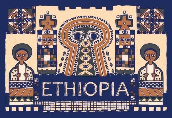 エチオピア グジ ウラガG1 ディダ・ホラ ウエットミル ウォッシュト / シティロースト