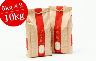 【2019年度産】特別栽培米 つや姫10kg(5kg×2) 大竹屋自家栽培