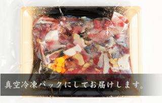 島根県産天然すっぽん300g 鍋用カット済み つゆ2袋付き