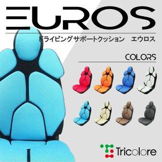 DSC-01 TricoloreExchange ドライビング サポート クッション 未来シート エウロス