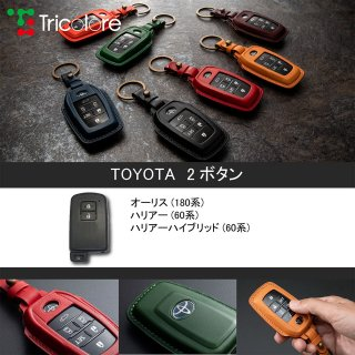 <img class='new_mark_img1' src='https://img.shop-pro.jp/img/new/icons1.gif' style='border:none;display:inline;margin:0px;padding:0px;width:auto;' />【TOYOTA 2ボタン】180系 オーリス 60系 ハリアー ハリアーハイブリッド 総手縫い 本革 スマートキーケース [1SC6T0152]