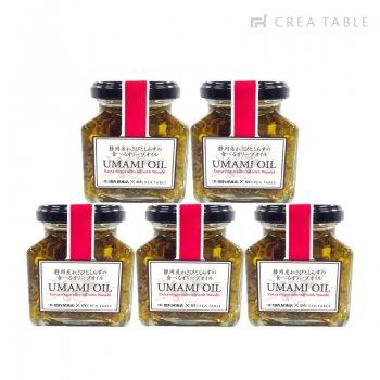 【500円お得】 <br>静岡産わさびとしらすの食べるオリーブオイル <br>UMAMI OIL5個まとめ買い