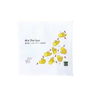 鹿児島しょうが×かごしま和紅茶
