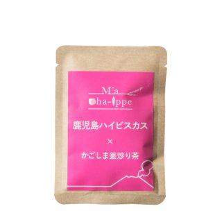 鹿児島ハイビスカス×かごしま釜炒り茶