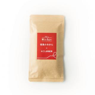桜島小みかん紅茶(ティーバッグタイプ)