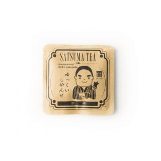 SATSUMA TEA(霧島 (本格煎茶))