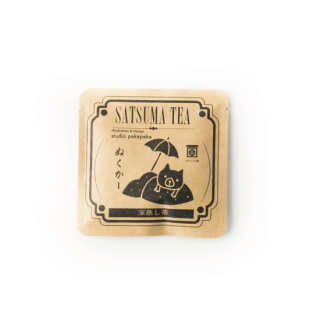 SATSUMA TEA(知覧 (深むし茶))