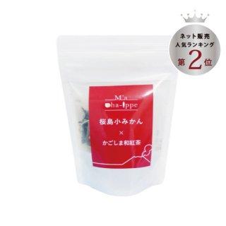 Ma cha-ippe 桜島小みかん和紅茶(ティーパックタイプ)