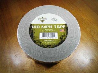 ダクトテープ 55m