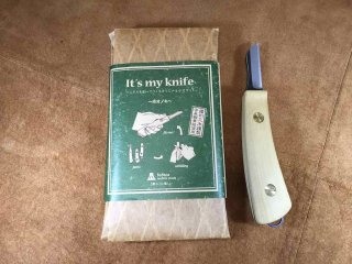 It's my knife ホオノキ