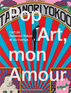 Pop art mon amour