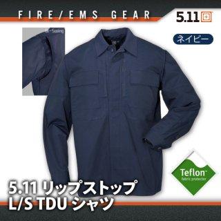 5.11 リップストップ L/S TDU シャツ
