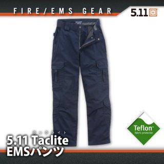 5.11 Taclite EMSパンツ