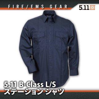 5.11 B-Class L/S ステーション シャツ