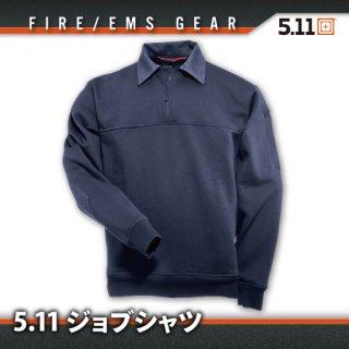 5.11 ジョブシャツ