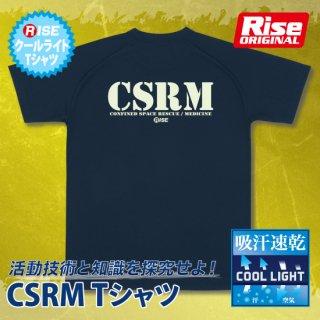 CSRM クールライトTシャツ